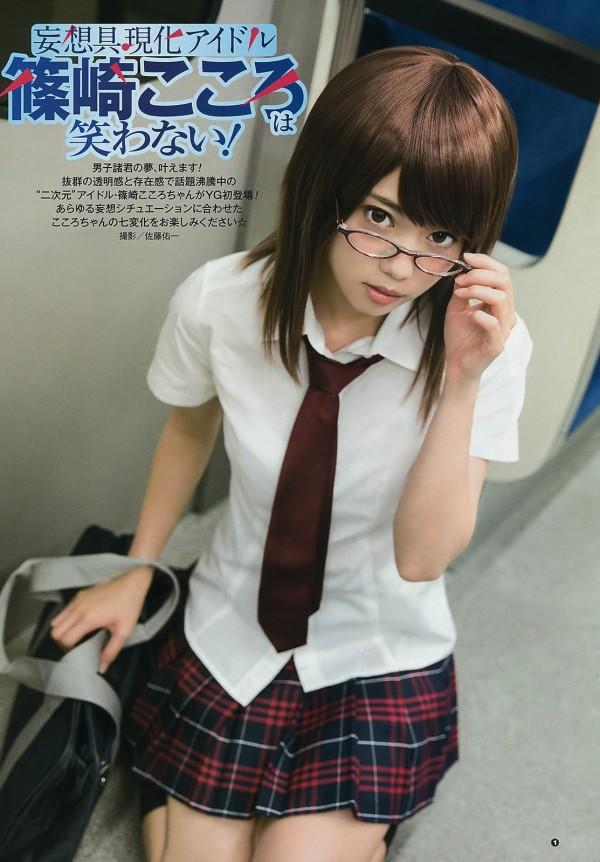 ミスiDうしじまいい肉賞のモデル篠崎こころが電車で純白パ○チラ流出